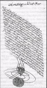 Amerika'nın Yabancı Bir Dille İmzaladıgı Tek Antlaşma