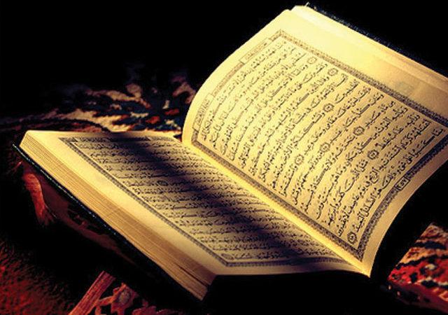 Hz. Peygamber (s.a.v)'in Aldığı Vahiyler, Sadece  Kur'an Ayetlerinden İbaret midir?