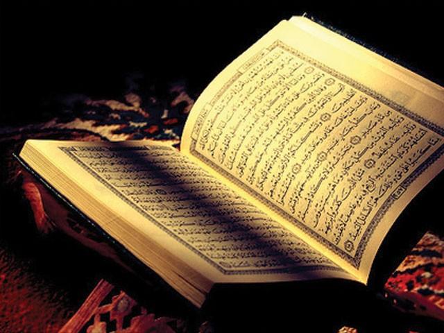 Sünneti Bırak Bize Kur'andan Bahset Diyenler