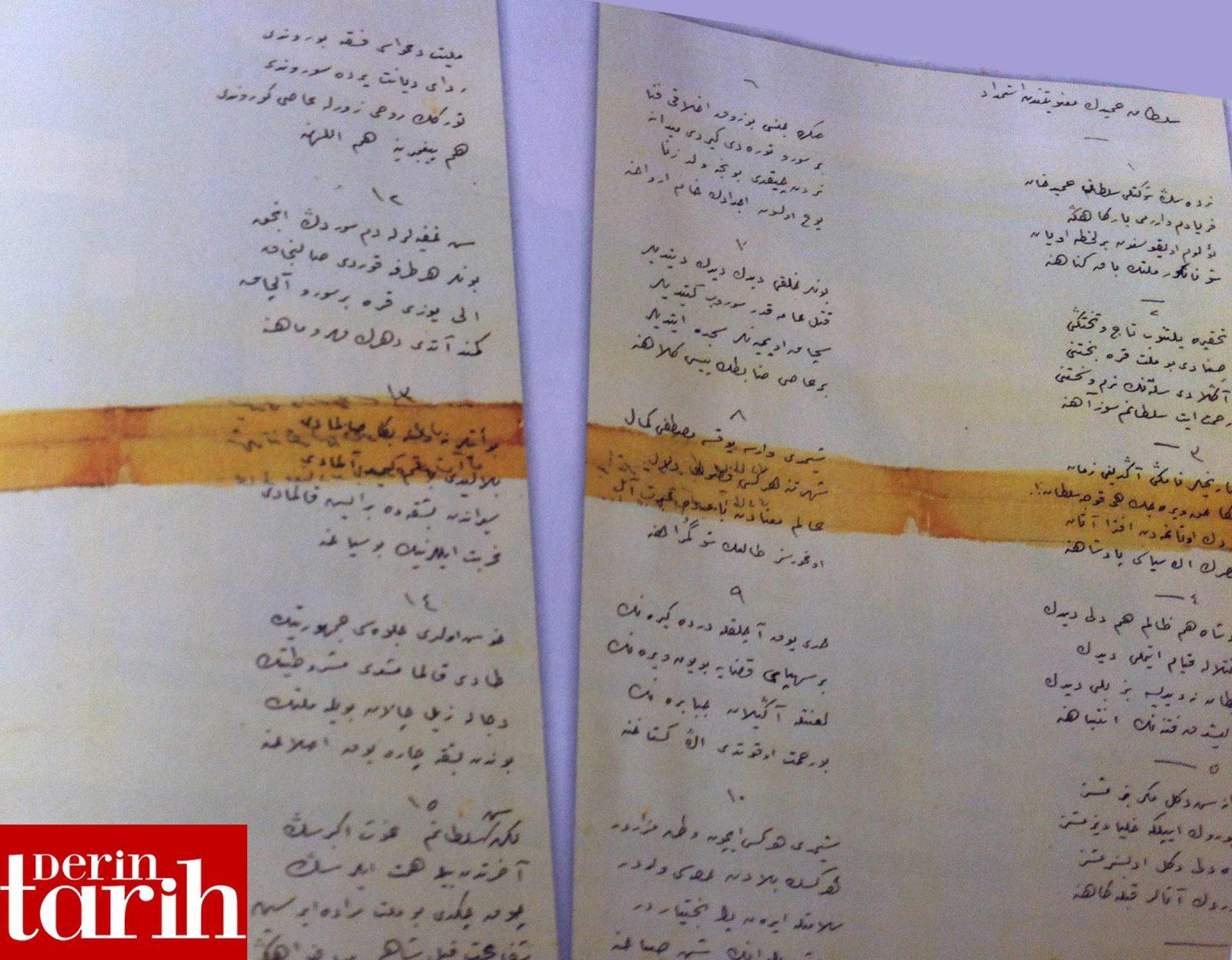 Sultan Hamid'in Maneviyetinden İstimdad (Sansürsüz)