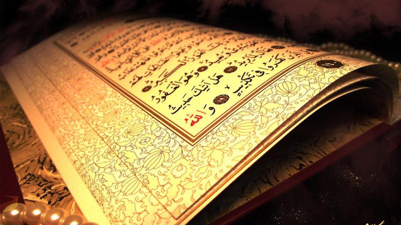 Kur'ân'da ki Hikmet Kelimesi Neyi İfade Ediyor?