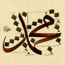 islam-nedir-250x250-1 islam-nedir-250x250