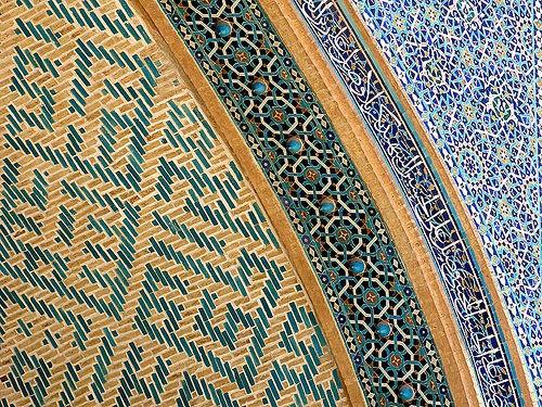 İslam Sanatında Tevhid Şuuru Hakimdir