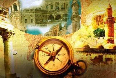 İslam Medeniyetinde Bilgi ve Bilim