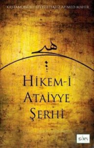 sufi_hikem-i_ataiyye_serhi_tn-192x300 sufi_hikem-i_ataiyye_serhi_tn