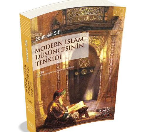 Sünnet'in Kur'an'ı Teyit ve Beyan Edici Özelliği