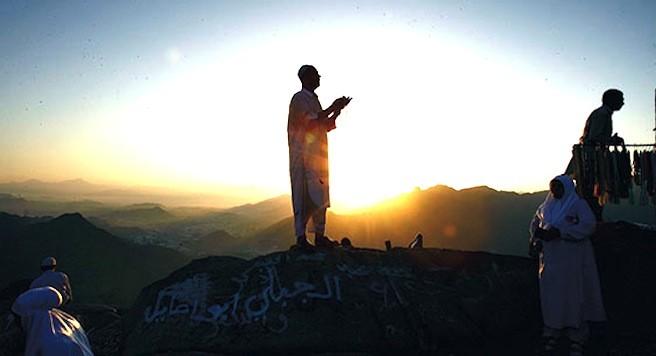Arafe Gününün Fazileti