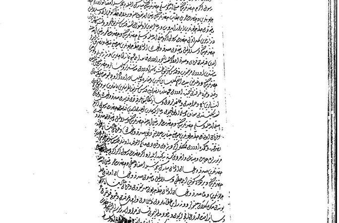 Fatih Sultan Mehmed'in Kudüs İle İlgili Fermanı