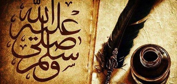 Örnek Ehl-i Sünnet Müslümanı