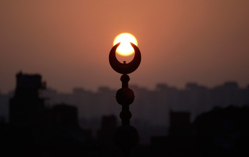 İslami Estetik Telakkide Varlık, Bilgi ve Değer