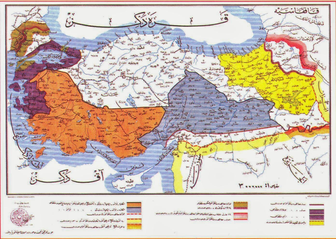 9 Soruda Sevr Antlaşması