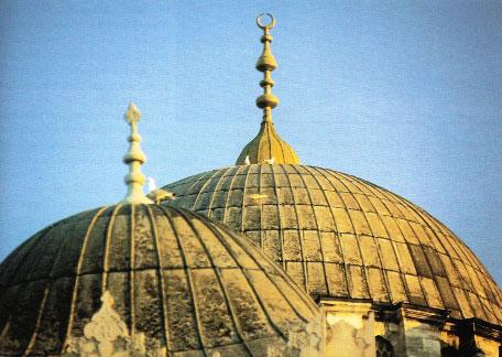 Ebu Hanife ve Hadis
