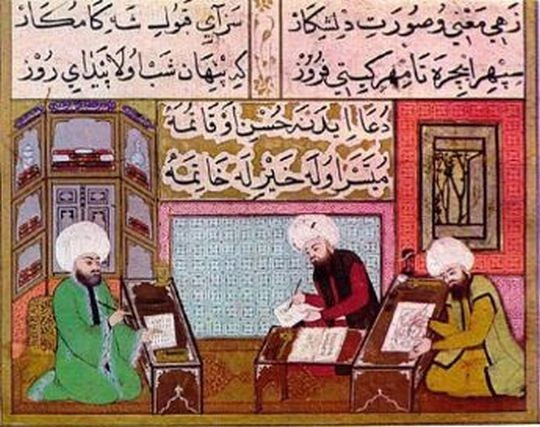 Bütün Zamanların Müctehidi: Ebu Hanife