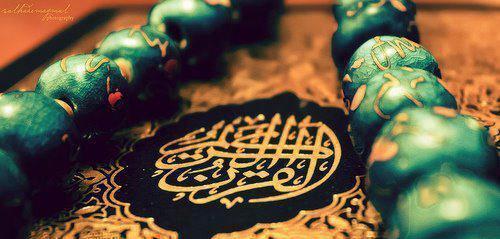 Allah'ın 'Mütekellim/Konuşan' Olması