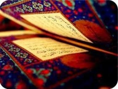 Hadislerde Geçen En Şiddetli Azaba Uğrayacak Kimse İfadeleri,Kuran'a Aykırı mı ?