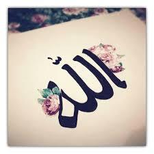 Allah'ın Görülebilmesi