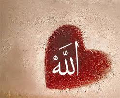Allah'ı İnsana Benzeten Hadisler,Kuran'a Aykırı Mı ?