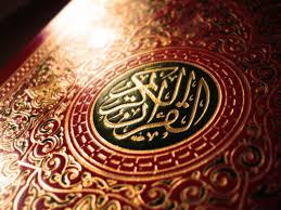 Kur'an'ı anlama faaliyetinin kavramsal araçları