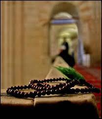 İslami İlimler ve Tasavvuf