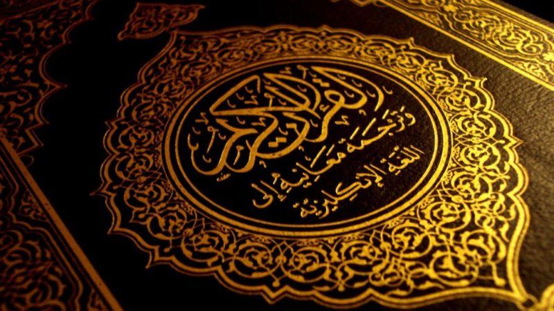 İslam ahlakı…Buna muhtacız