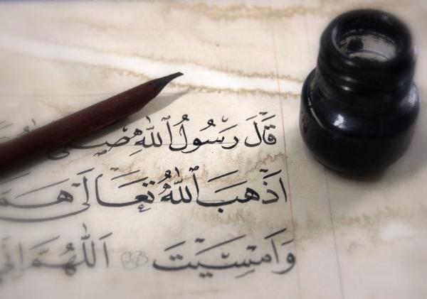 Sevgi,Muhabbet'in Manası ve Sevenlerin Halleri