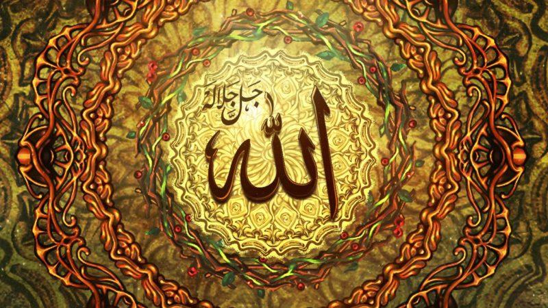 Ahirette Allah'ın Görülecek Olması,Kuran'a Aykırı mı ?