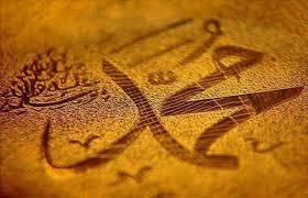 Hz.Muhammed görmüş, görüyor, gördüğünü söylüyor