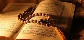 Kur'ân nedir, tarifi nasıldır ?