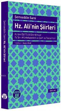 Hz.Ali'den Seçme Şiirler