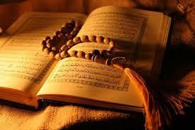 Hadislerin Yazılmasının Yasaklanışı Hakkında