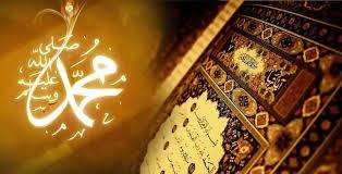 Sünnet-i Seniyye Sahabe-i Kiram ile Bir Bütündür