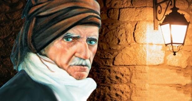 """Ali Ulvi Kurucu (r.h) Said Nursi (r.h) """"Tarihçe-i Hayat' Adlı Eserine Yazdığı Önsöz"""