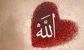 Aşk-ı Mecazi'den Aşk-ı Hakiki'ye İnkılab