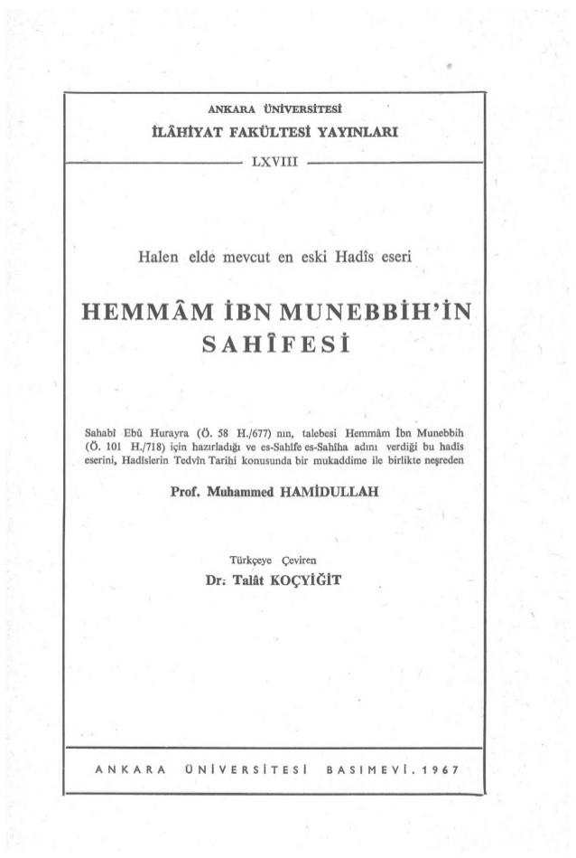 muhammed-hamidullahhemmamibnmunebbihinsahifesi-3-638 Hemmam İbn Münebbih'in Sahifesi