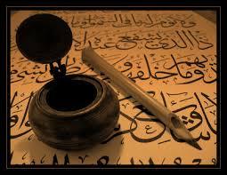 İmam el-Gazzâlî – Kanunu't-Tevil