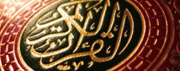 Günümüzde Müslümanın Hadis İle İlişkisi Nasıl Olmalı?