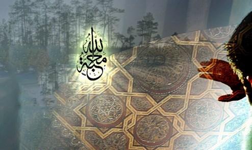 Güzelliğin Aynası: Geleneksel İslam Sanatı