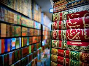 Kur'an ve Fıkıh
