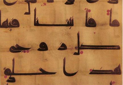 1593 Ka'bu'l-Ahbar Ve İsrailiyat∗