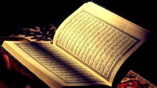 Kur'ân'da Geçen El, Göz, Yüz Terimlerinin Yorumu