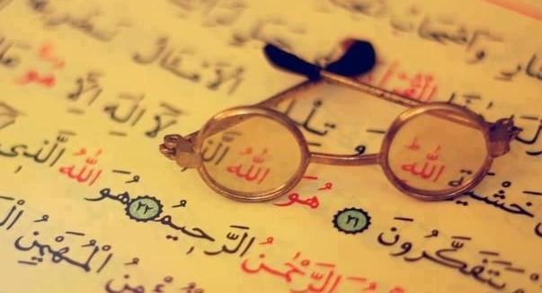 """""""Allah'ı bilmek varlığını bilmenin gayrıdır."""""""