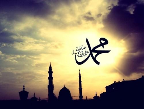 Hz. Muhammed Bütün Peygamberlerden Üstündür