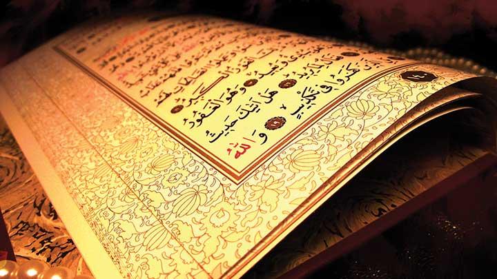 Allah'a İmanın Kapsamı