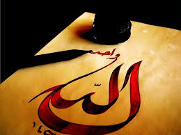 İlm-i İlâhî (Allah'ın llmi) Hakkındaki Görüşler