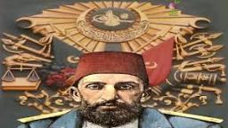 Bir Sultan Var Sultan'dan İçeri