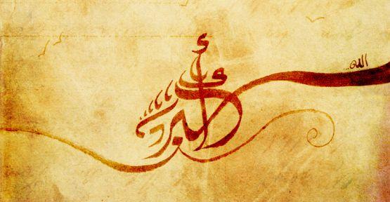 20150102184944_mevlid-kandili Ebu Hamid bin Merzuk