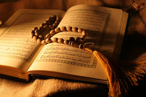 Kur'anda Hitap Şekilleri