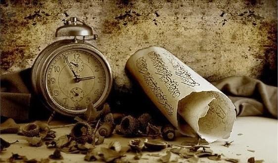 İslamda İçtihad ve İcmâ'nın Lüzumu Hakkında