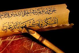 Iddia:Kur'an Yazılı, Hadîs Değil