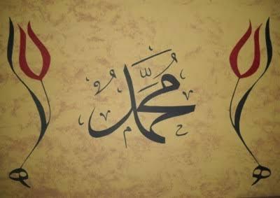 Divan-ı Hikmet'te Peygamber Efendimiz (s.a.v)